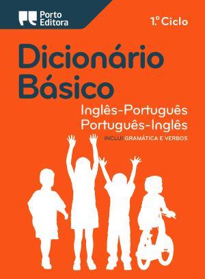 DICIONARIO BASICO INGLES-PORTUGUES DUPLO